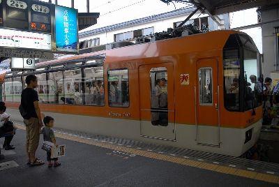 kokurasaya_eizan1.jpg