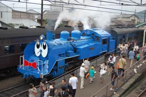 駅探 大井川鉄道