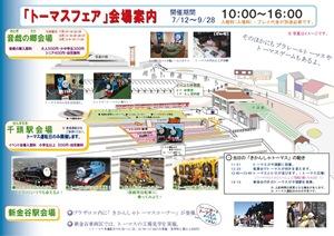 駅探 大井川