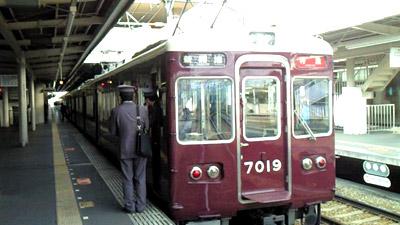 阪急電車1 阪急電車2 近野宏明 乗りもノート: 2010年3月アーカイ