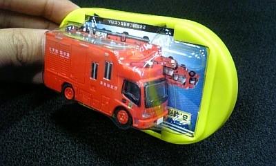 特殊災害対策車