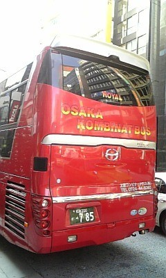 コンビナートバス2.jpg
