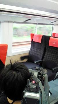 成田エクスプレスの座席