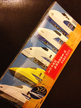 新幹線  のようかん