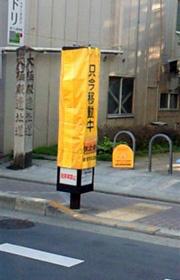 近野宏明 - JapaneseClass.jpJapaneseClass.jp LoginFor