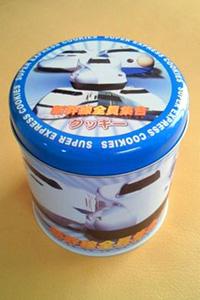 新幹線全員集合クッキーの缶