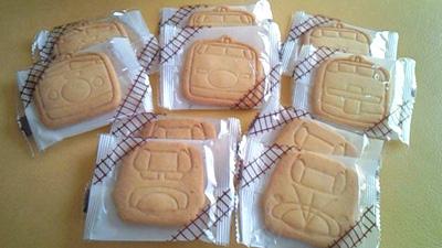新幹線全員集合クッキー