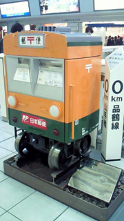 郵便電車風ポスト