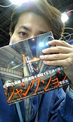 kon_071218_01.jpg